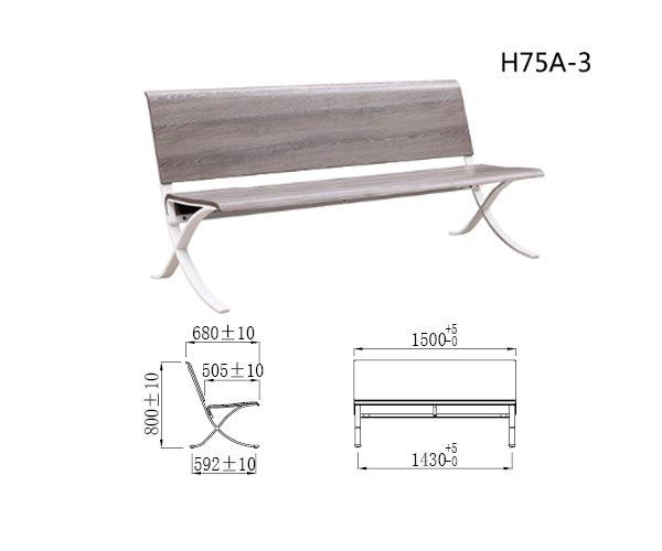 H75A-3